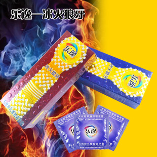 圣罗兰12只装乐逸冰火狼牙避孕套 大颗粒冰火组合安全套 成人用品