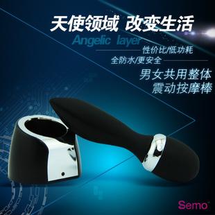 新款SEMO按摩棒/G点刺激/调情/男女共用/后庭/厂家批发/天使领域