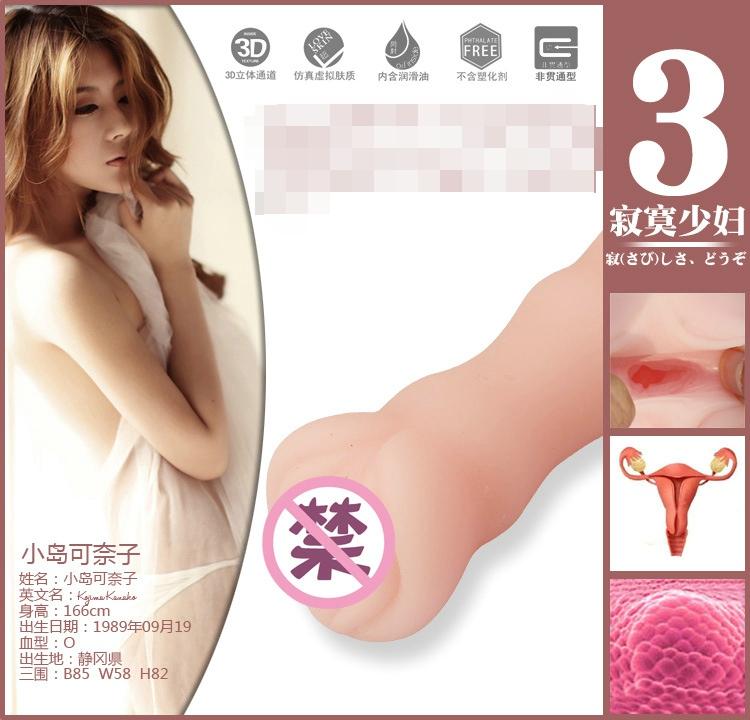 国际一件代发平台 XS-MA60039 柱子小名器  虚拟肌肤 真人感受1
