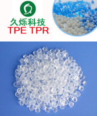 供应透明 无卤阻燃 食品级 成人用品 包ABS包PC的TPE颗粒