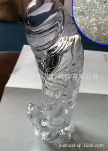 宁波高透明级女用 注塑或浇注振动棒 成人用品0度TPE原料