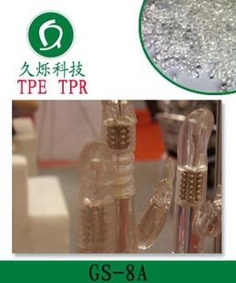 透明超软成人用品转珠棒TPE原材料 8A手感更佳 不渗油