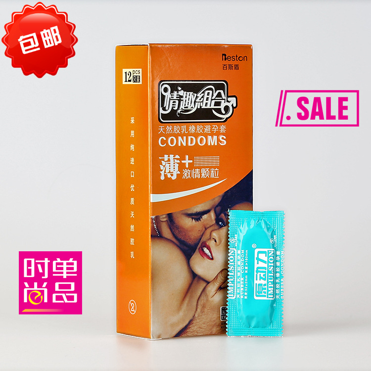 成人性用品厂家批发 安全套/避孕套 原动力超薄 螺纹 超滑12只装