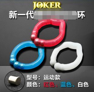 JOKER**包皮阻复环外用防环 男性成人情趣用品 运动型