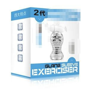 取悦2代 进击级**训练器 震动锻炼器男用震动自慰器 成人性用品