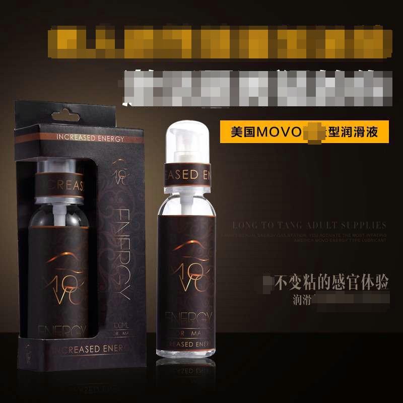 美国MOVO男用能量型润滑液激发男性勇猛的喷剂润滑油男用1