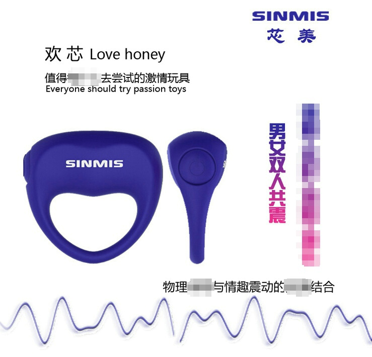香港诺兰 欢芯男女共振锁精环自慰器 震动外用环套成人情趣性用品1