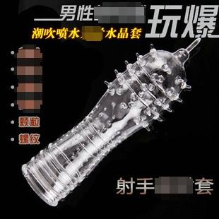 玩爆潮品 12星座水晶套外用套**加长超薄水晶 射手座