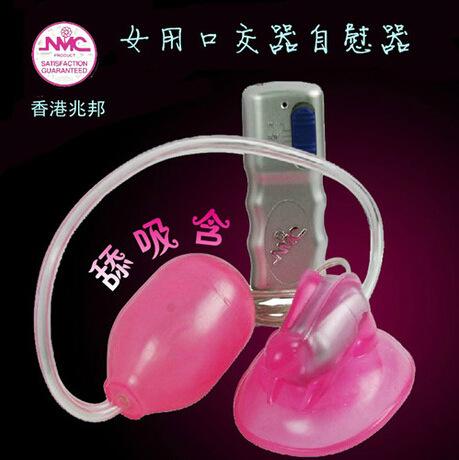 香港兆邦 女用**器 女用自慰器具 成人情趣性用品 批发