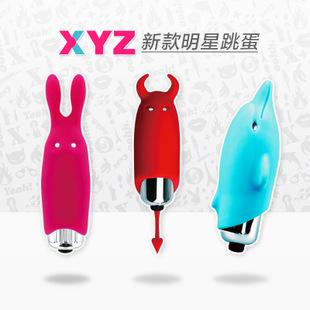 日本XYZ女用变频震动情趣跳蛋 夫妻调情自慰静音防水成人性用品