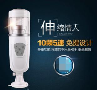 香港简爱伸缩情人自动活塞电动夹吸男性用自慰器情趣用品飞机杯