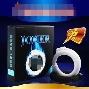 JOKER包皮阻复环 矫正器矫正环 必备切外用环男用外用环
