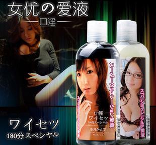 情趣用品 女优乳白/透明仿真爱液润滑油 情趣润滑剂 润滑液 200ml