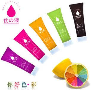 优之液 彩色润滑油60g 成人情趣性用品 彩色润滑剂 夫妻用润滑液