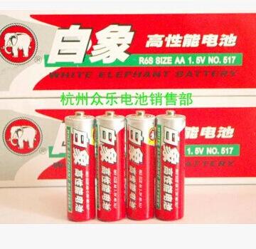 成人用品 5号电池 五号电池 成人器具情趣性用品专用配件1