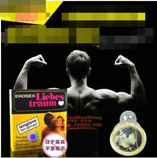 德国超凡耐力安全套 外用套 避孕套小号 成人情趣性用品2只