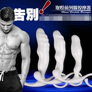 玩爆潮品 取悦G点刺激前列腺按摩器男女用后庭肛门自慰器具后庭棒