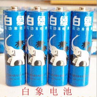 成人用品 白象电池(蓝)碳性电池 7号电池AAA电池情趣性用品配件1