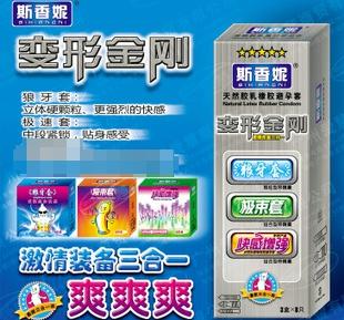 斯香妮 变形金刚24只装情趣套套安全套避孕套成人用品批发