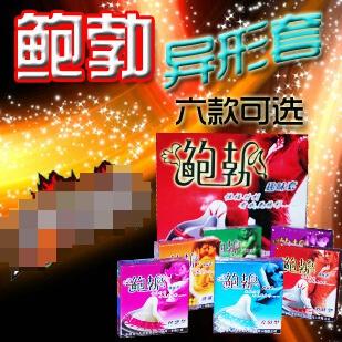 鲍勃 异型情趣G点套 加强刺激避孕套 狼牙安全套 单盒装