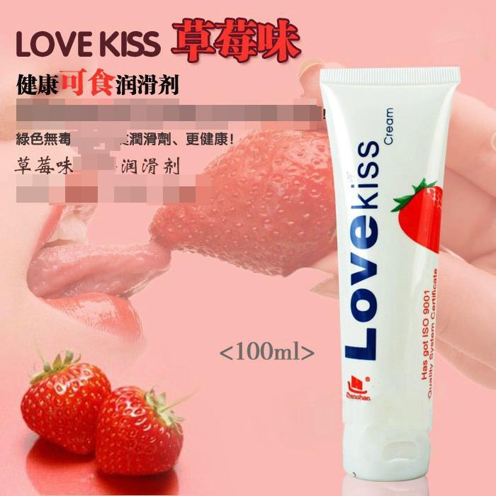 成人性用品Love Kiss可食用果味润滑液草莓味润滑油润滑剂100ML1