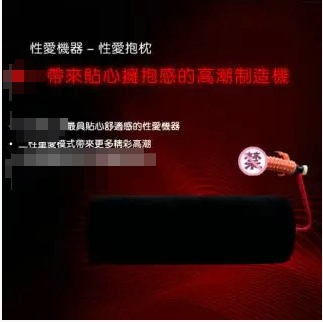 香港4u女性自慰器女用自动抽插抱枕 调速手控版成人情趣用品