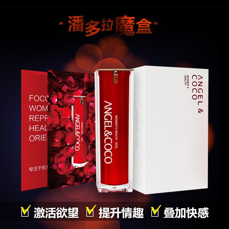 天使可可潘多拉魔盒 快感润滑油30ml 情趣提升液女用润滑剂性用品1