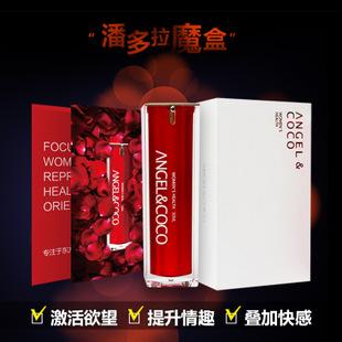 天使可可潘多拉魔盒 快感润滑油30ml 情趣提升液女用润滑剂性用品