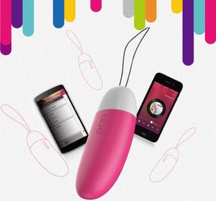 魅动小V二代远程声控震动智能女用成人性用品自慰器具充电跳蛋