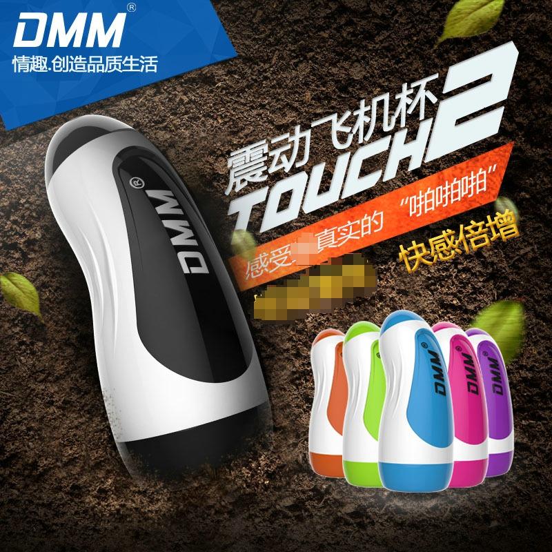 DMM TOUCH2代(**型)黑色免提震动男用自慰杯 男士电动自慰器1