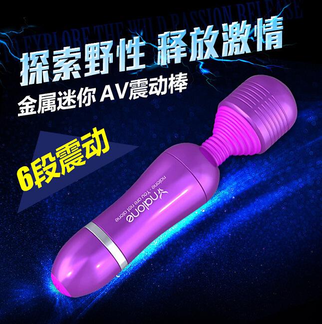 诺兰艾怡AV棒 **刺激振动棒女用自慰器具 防水静音电动成人玩具