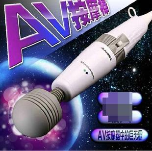 罗格LG-810 240V直插AV棒 日本AV震动大棒成人用品情趣用品按摩棒