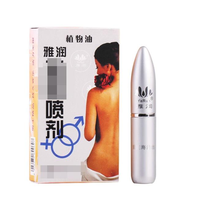 雅润男用外用喷剂 成人情趣用品 成人用品