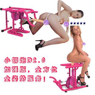 高端成人自慰伸缩炮机女用做ai器具后庭用品机器配件