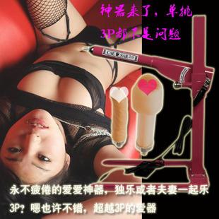 男女用性爱炮机 女用伸缩自慰机器 女用健慰炮机配件 高端配件-女用器具