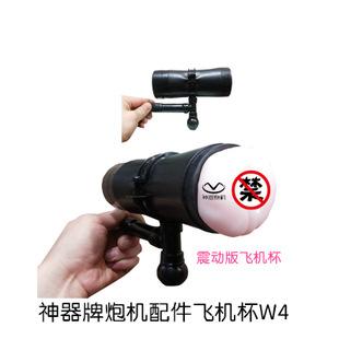 神器牌欧美健慰炮机日本爱机器配件W4款自动伸缩自慰器