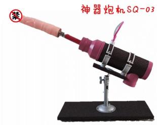神器炮机SQ-03型 性机器迷你款 男女自慰器全自动伸缩炮机