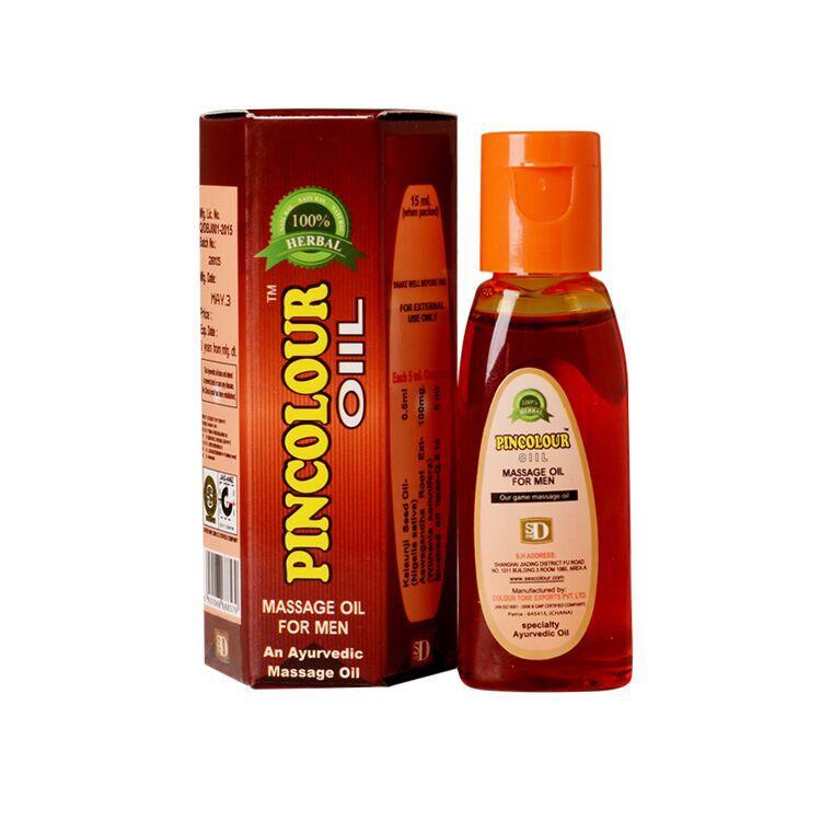 成人用印度神油男性保健按摩精油阿育吠陀红油一件批发代理