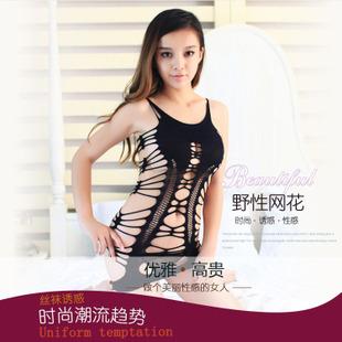 耶妮娅情趣丝袜 黑色吊带网衣 淘宝**代理 微信代发 情趣性用品