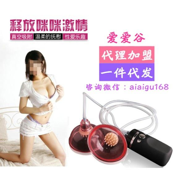 乳房按摩器二代LG-105A女用自慰器具情趣器具成人性用品货源