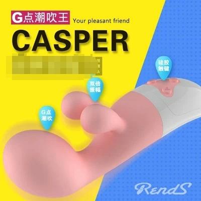 成人用品代理加盟日本原装rends兔兔女用自慰器震动按摩棒G点刺激
