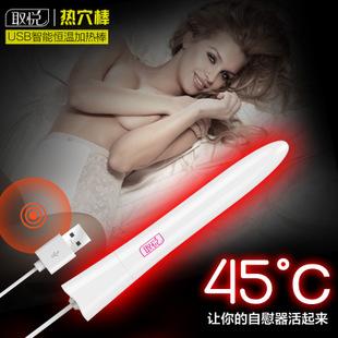 爱巢取悦 热穴棒 USB智能恒温加温棒 名器充气娃娃加热棒一件代发