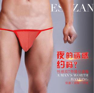 男士大红色PP诱惑情趣内裤 情趣内裤 成人用品 加盟一件代发