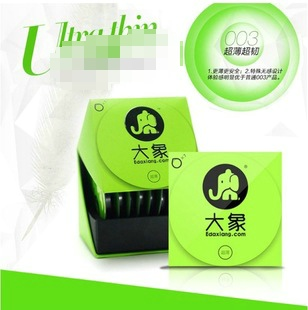 大象进口超薄款避孕套 7只装安全套 计生用品 代理加盟一件代发货