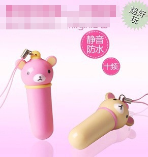 成人情趣用品迷你防水跳蛋异形无线强力跳蛋变频女性用品一件代发1