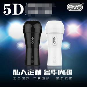 EVO 气囊震动自慰器 男性成人用品 USB充电式自动飞机杯 一件代发