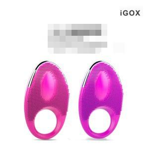外贸蒂贝刺环皇后外用锁精震动环夫妻情趣性用品成人玩具批发代发