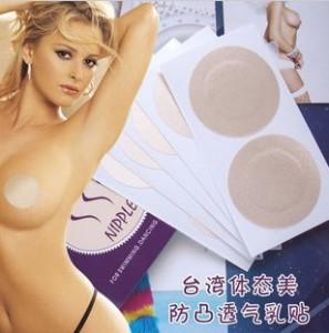 一次性贴圆形乳贴无纺布防走光胸贴性感肉色成人女性专用保健品1