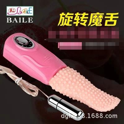 3频震动鸭舌百乐成人用品一件代发女用器具代理调情用品淘宝批发