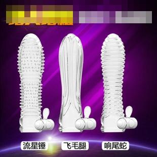 爱巢取悦 震动水晶狼牙刺套 男用外用锁精避孕套成人情趣用品